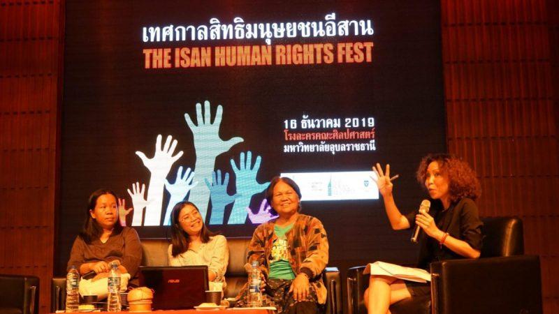 Conferencia en Tailandia debate estado de derechos humanos en provincias del noreste