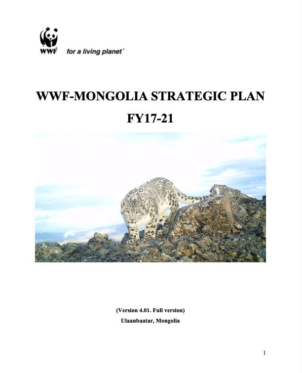 Mongolia Strategic Plan FY17-21