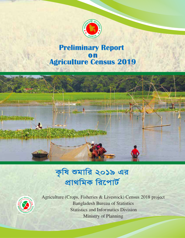 Preliminary Report on Agricultural Census 2019