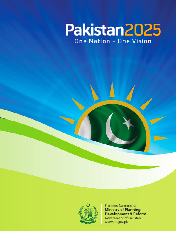 Pakistan 2025: One Nation - One Vision