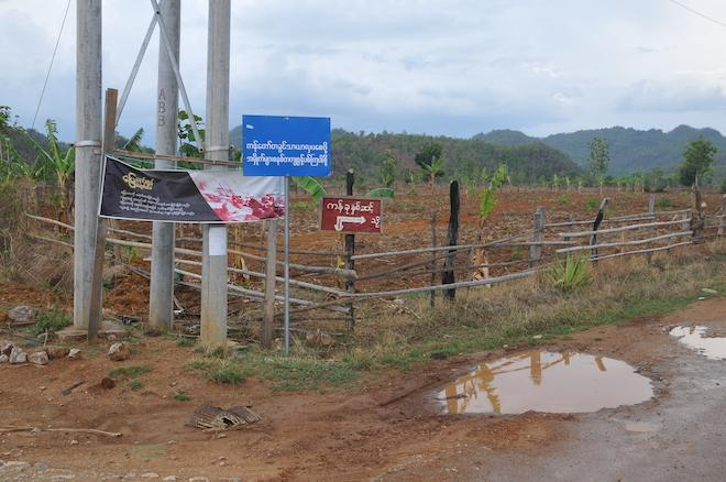 """""""Land is not commodity"""" VFVL law campaign poster in Kayah State"""