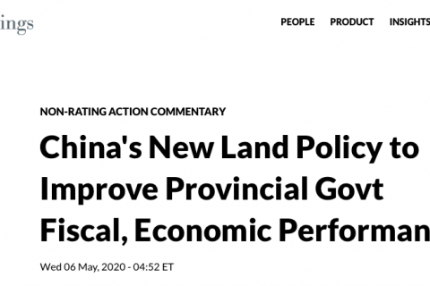 China's New Land Policy to Improve Provincial Govt Fiscal, Economic Performance