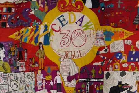 CEDAW anniversary quilt
