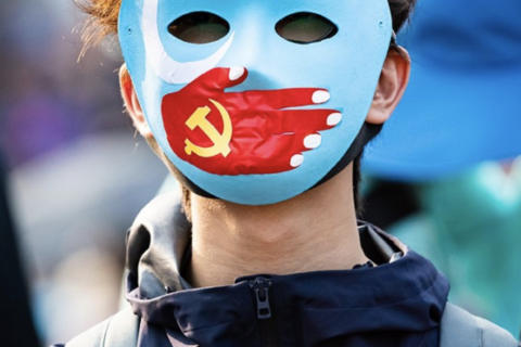 ractical Guidance for Investors: Human Rights Crisis in Xinjiang Uyghur Autonomous Region