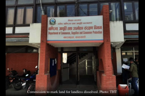 Commission to mark land for landless dissolved