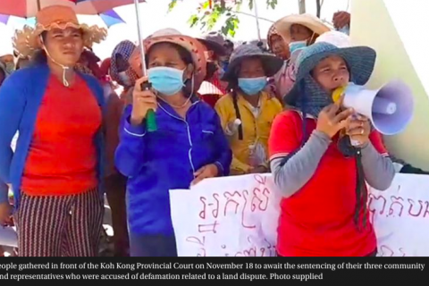Court charges two for defamation over land dispute in Koh Kong