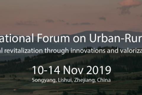 First International Forum on Urban-Rural Linkages