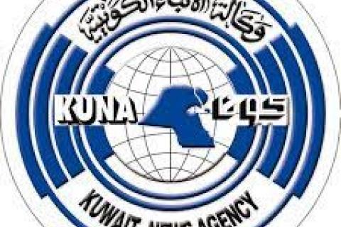 agence de presse koweit
