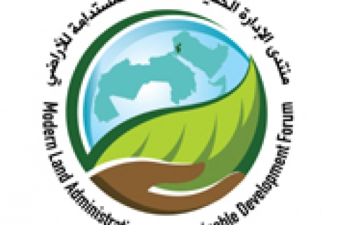 Arab States Modern Land Administration for Sustainable Development Forum