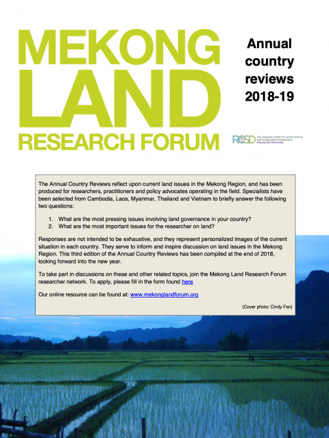 Mekong Land Research Forum: Annual country reviews 2018-19 cover image