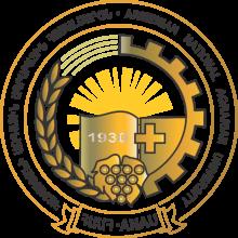 Armenian State Agrarian University logo