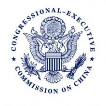 CECC Logo