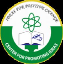 IJHSS logo