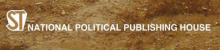 National Political Publishing House of Vietnam logo