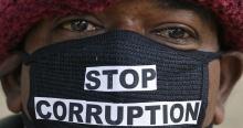 Stop Land Corruption