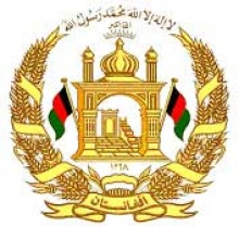 Afghanistan emblem
