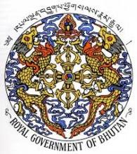 Royal government of Bhutan seal