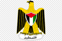 Palestine Land Authority logo
