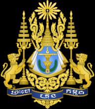 office of prime minister emblem.png